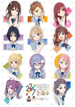 22/7: 8+3=? (Nanabun no Nijyuuni Special)