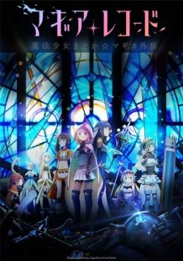 Magia Record: Mahou Shoujo Madoka☆Magica Gaiden (TV) Online