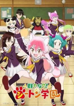 Murenase! Seton Gakuen Online