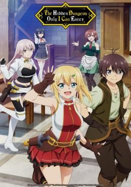 Ore dake Haireru Kakushi Dungeon Online